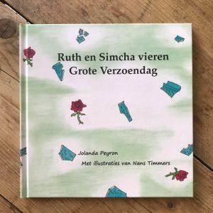 kinderboek bijbelse feesten